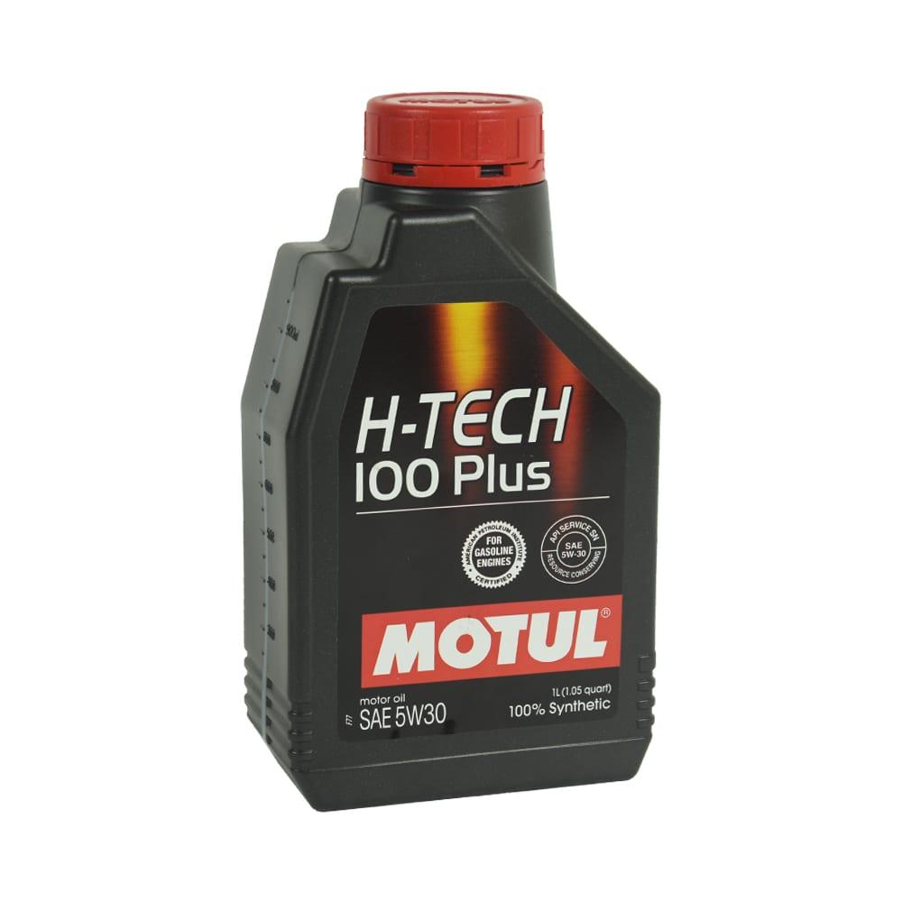 Oli-Motul-H-Tech